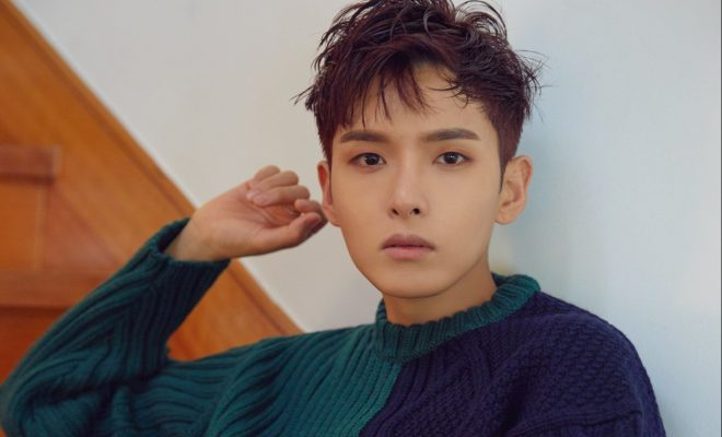 Super Junior s Ryeowook to make a solo return in December – All Access Asia 245fdbc0d