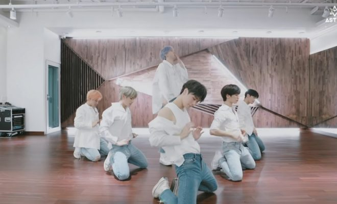 ASTRO up the cuteness factor with 'All Night' special dance practice