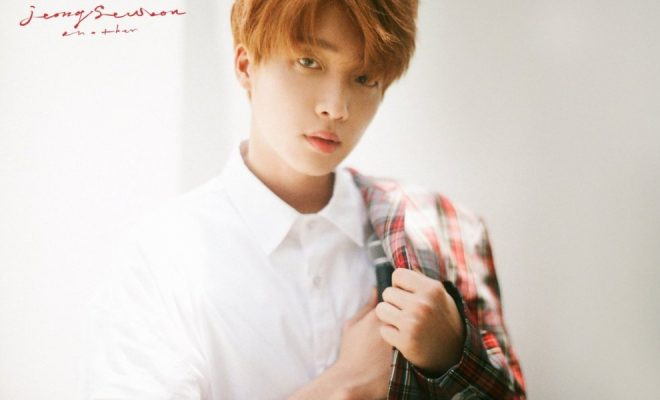 Jeong Sewoon to make his March return – All Access Asia b48b687b5