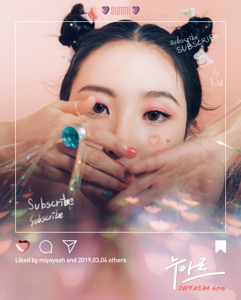 Red Velvets Wendy is finally making her solo debut | All