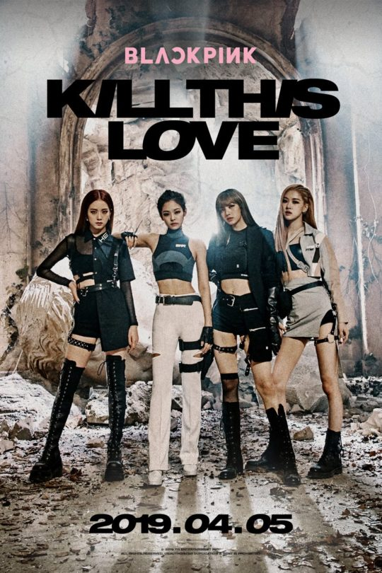 Blackpink Are Getting Edgy With Their Kill This Love Teasers