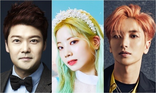 ISAC announces host for the upcoming event – All Access Asia